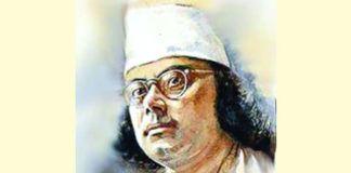 কবি কাজী নজরুল ইসলাম