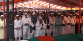 শ্রদ্ধা-ভালোবাসায় মোজাফফর আহমদকে চির বিদায়