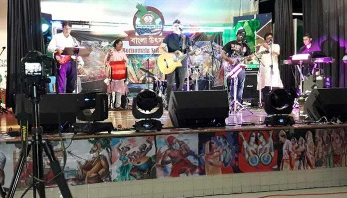 ওয়াশিংটনে 'বাংলা উৎসব'