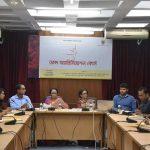 'শিল্পবোধ ও নান্দনিক চেতনা' শীর্ষক কোর্সের উদ্বোধন