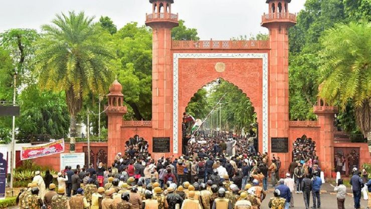 আলিগড় বিশ্ববিদ্যালয়
