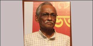 ডা. সারওয়ার আলী