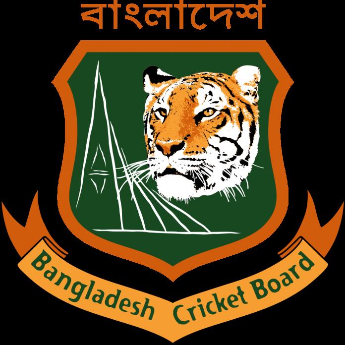 বাংলাদেশ ক্রিকেট বোর্ড