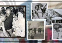 চট্টগ্রামে ২৪ জনকে হত্যা মামলায় ৫ জনের মৃত্যুদণ্ড