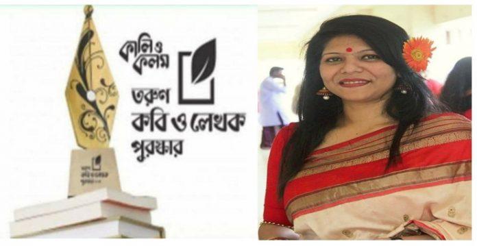 কথাশিল্পী কামরুন নাহার