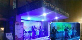 ব্রাহ্মণবাড়িয়া জেলা সদর হাসপাতাল