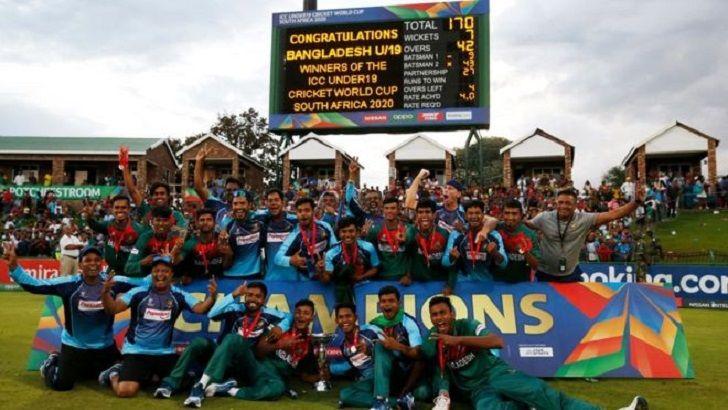 অনূর্ধ্ব-১৯ ক্রিকেট দলের বিশ্বকাপ জয়