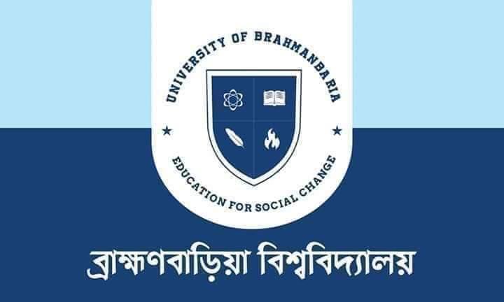 ব্রাহ্মণবাড়িয়া বিশ্ববিদ্যালয়