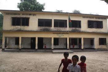 প্রাথমিক বিদ্যালয়